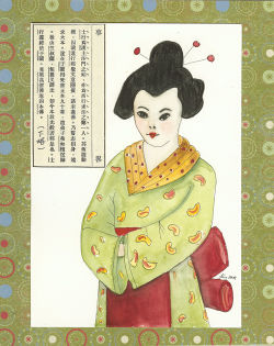 Oriental-Christmas-web
